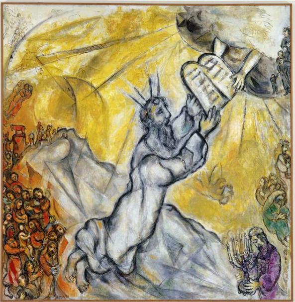 Моше получает скрижали Завета. Марк Шагал, 1966