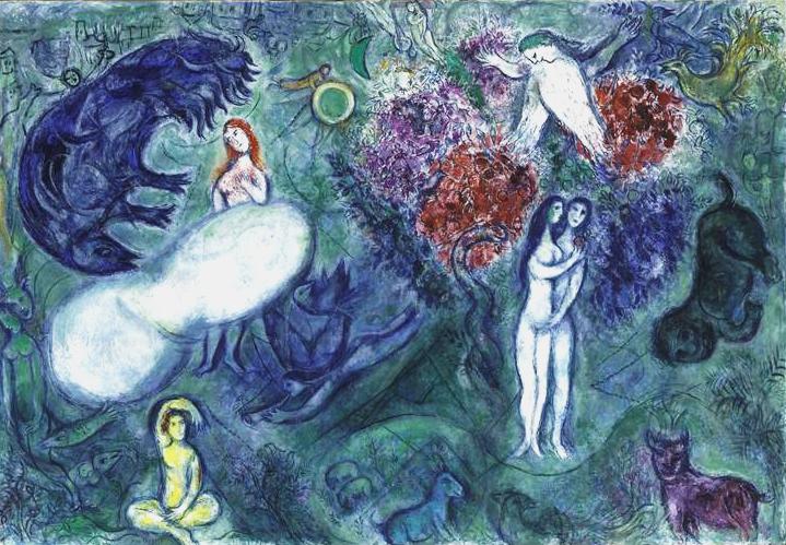 Рай. Марк Шагал, 1961