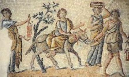 Фрагмент мозаики из Ципори (Сепфориса), прибл. 2 в. н.э.