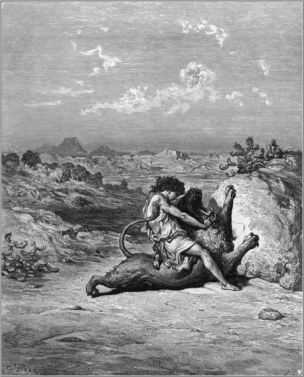 Самсон убивает льва. Гюстав Доре (1832–1883.)
