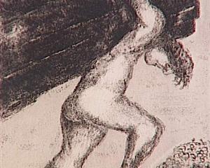 Самсон уносит ворота Газы. Марк Шагал, 1956