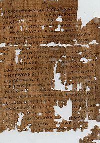 200px-Papyrus1
