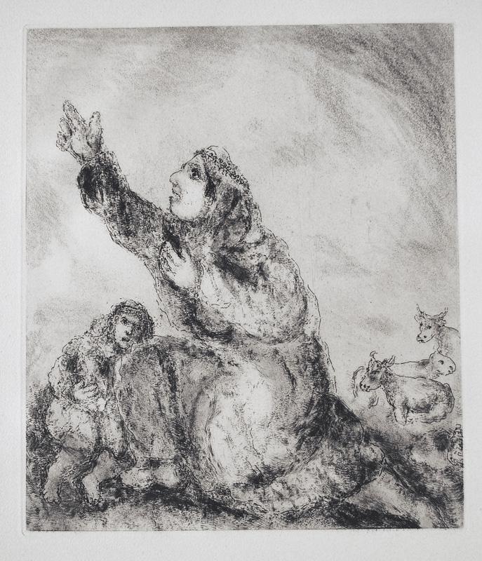 Ханна взывает к Господу. Марк Шагал, 1931-1939 (оконч. 1952-1956)