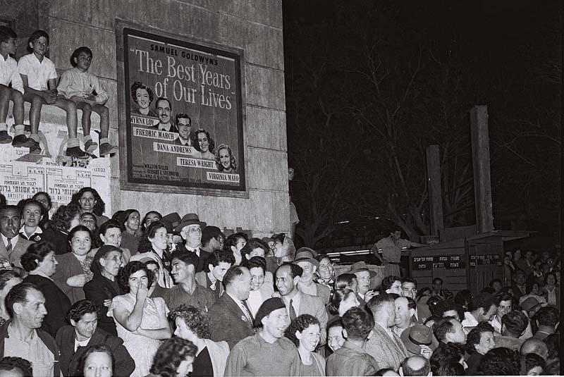 Кинотеатр Муграби, День независимости, 1949 г.