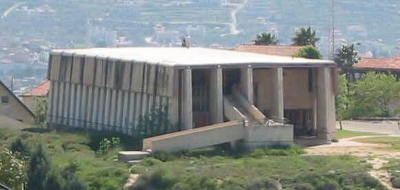 Синагога поселения Шило, в форме Скинии (Википедия)