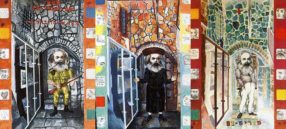 Н. Зингер. Маркс в Иерусалиме, 1993,  дерево, смешанная техника.