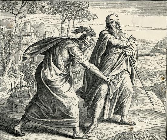 Шемуэль отвергает Шауля.