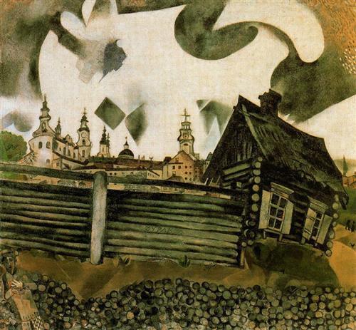 Марк Шагал. Дом в Сером, 1917 г.