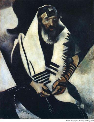 (тфиллин 2) М. Шагал