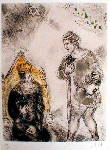 Давид перед Шаулем. Марк Шагал.