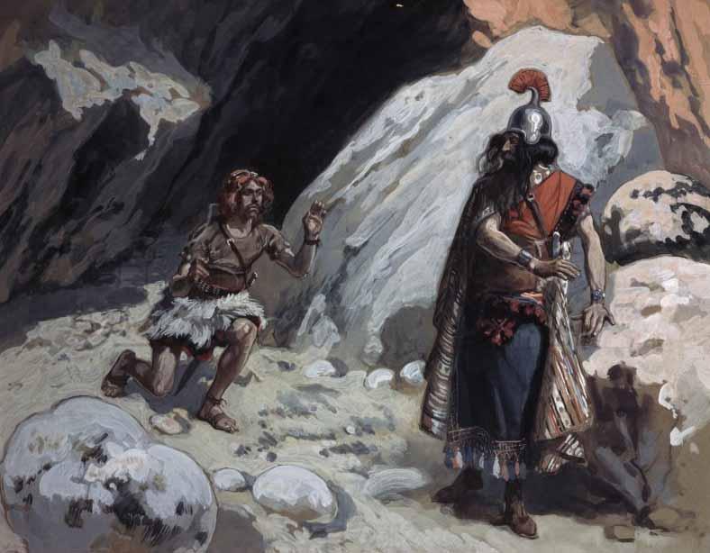 Давид и Шауль в пещере. Джеймс Тиссо (1836-1902)