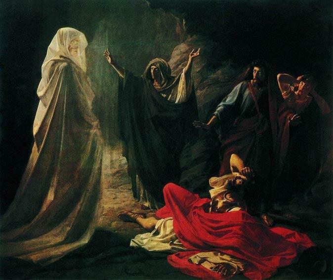 Hide Саул у Аэндорской волшебницы (Николай Ге, 1857 год)