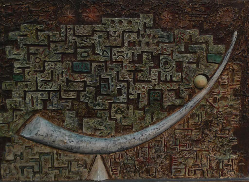 Между Богом и землей - Илл. 4. Дмитрий Плавинский - Стена явлений, 1962 Собрание фонда Екатерина