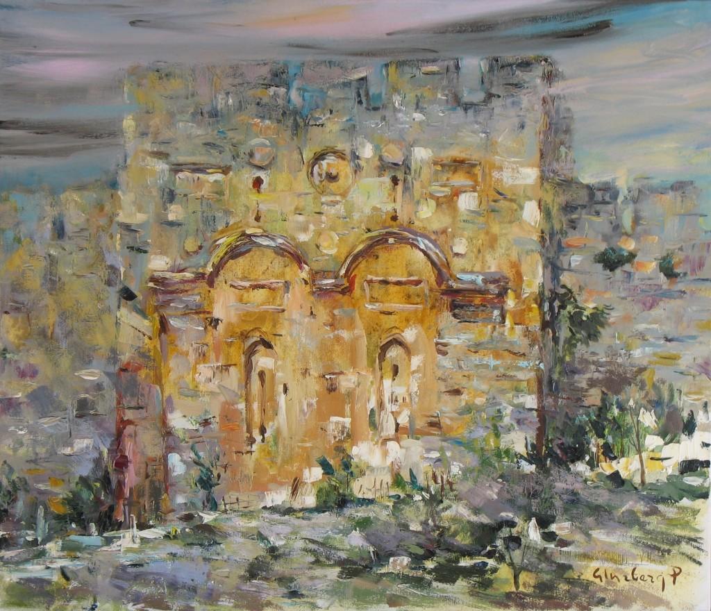 Илл. 3. Петр Глузберг - Иерусалим. Золотые Ворота, 2008