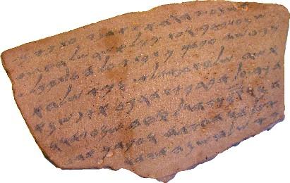 03_Lachish4F