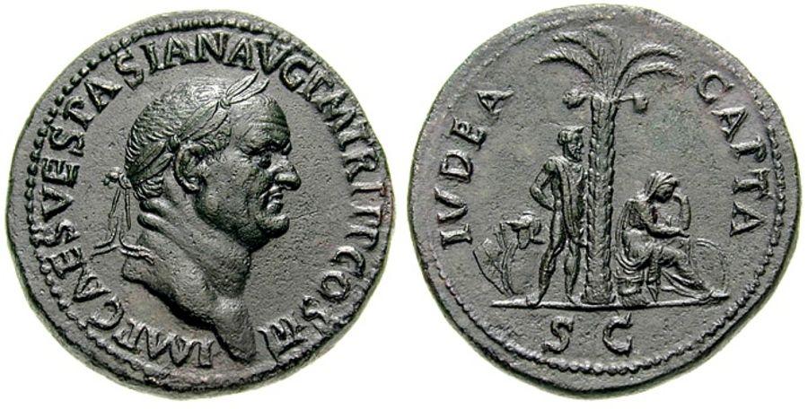 Веспасиан и монета Иудея капта