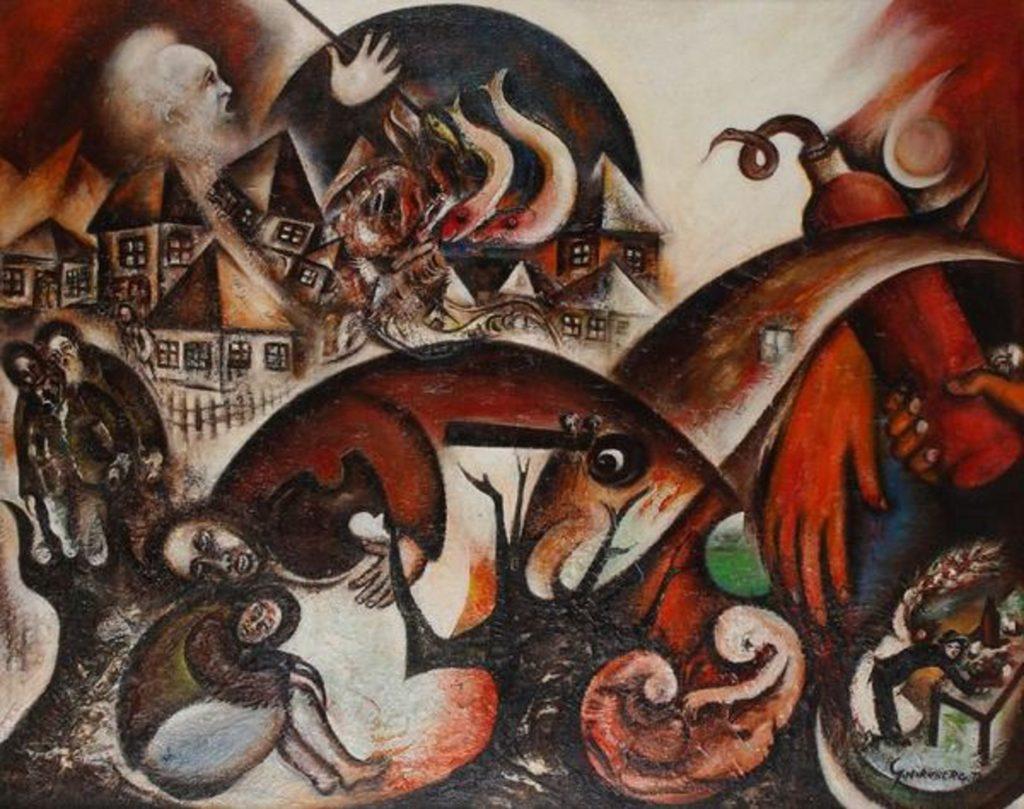 Симха Норнберг. илл. 3. Simcha Nornberg (1917-2000) - Holocaust, 1972
