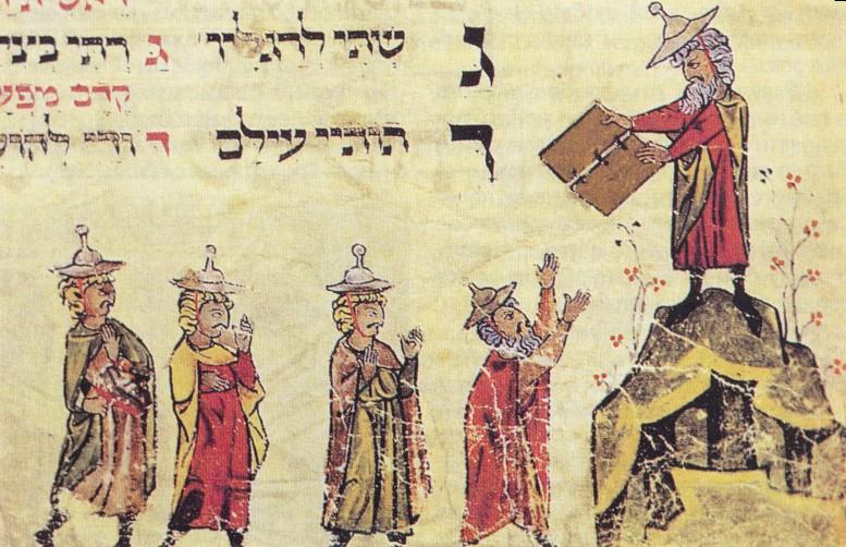 Моисей на горе Синай передает скрижали Завета Сынам Израилевым. Иллюстрация к мидрашу о «горе, нависшей над народом как перевернутая лохань». Иллюстрация к молитве в праздничный день Шавуот, «Лейпцигский махзор». Южная Германия, около 1320 г.