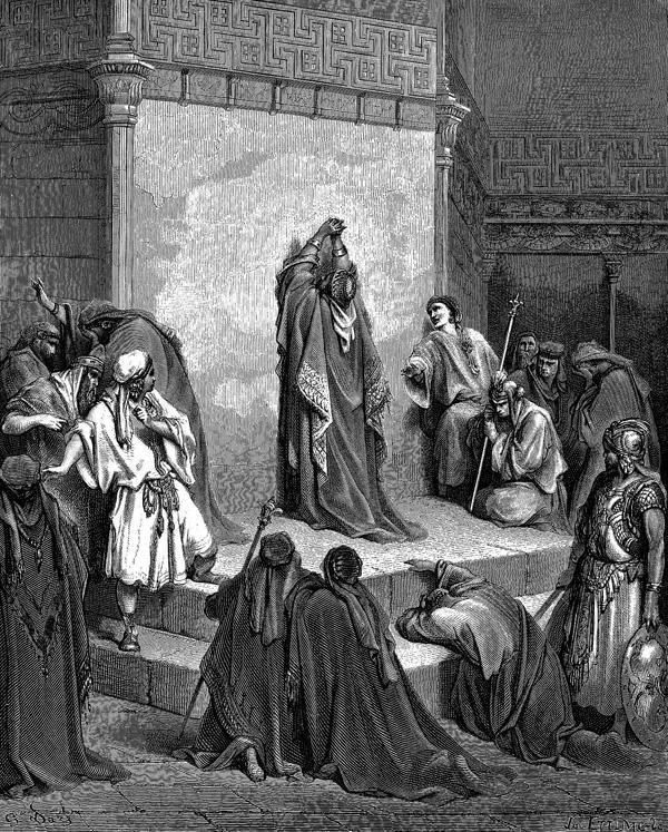 Плач Давида по Авессалому. Гюстав Доре