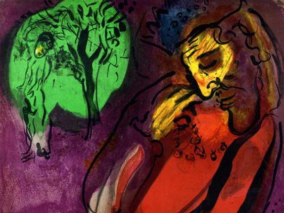 Давид оплакивает смерть Авессалома (фрагмент). Марк Шагал