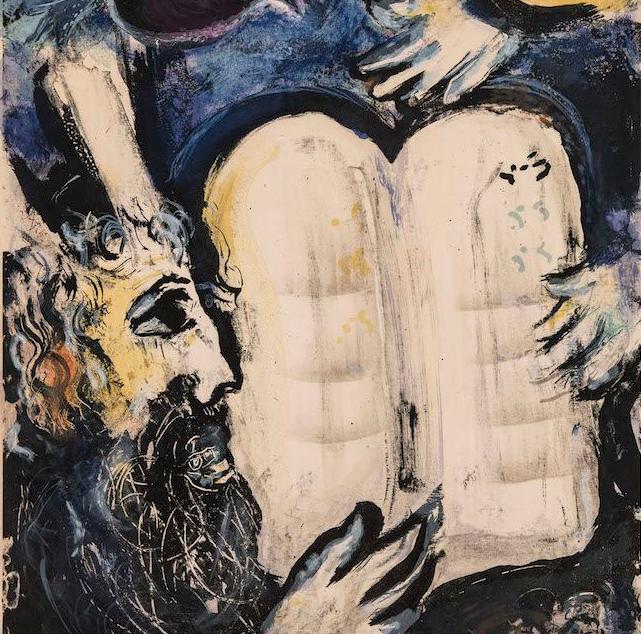 Марк Шагал. Моисей и скрижали завета (фрагмент), 1961