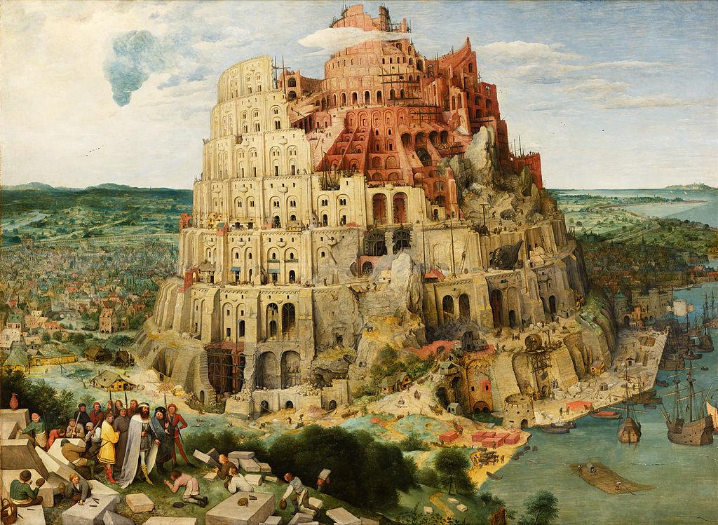 «Вавилонская башня», Питер Брейгель Старший (1563)
