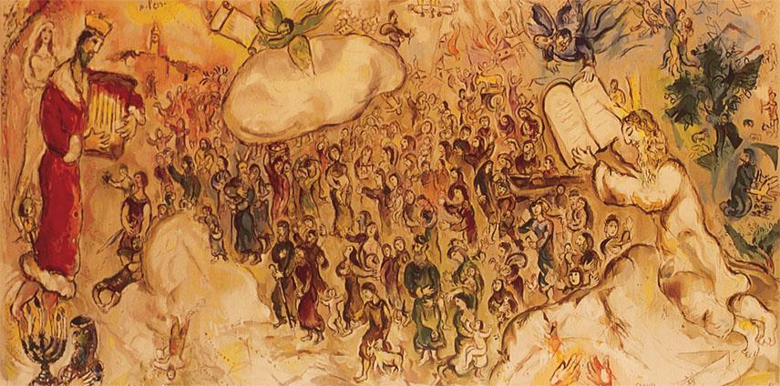 Гобелен Марка Шагала в здании израильского Кнессета. Источник: официальный сайт Кнессета