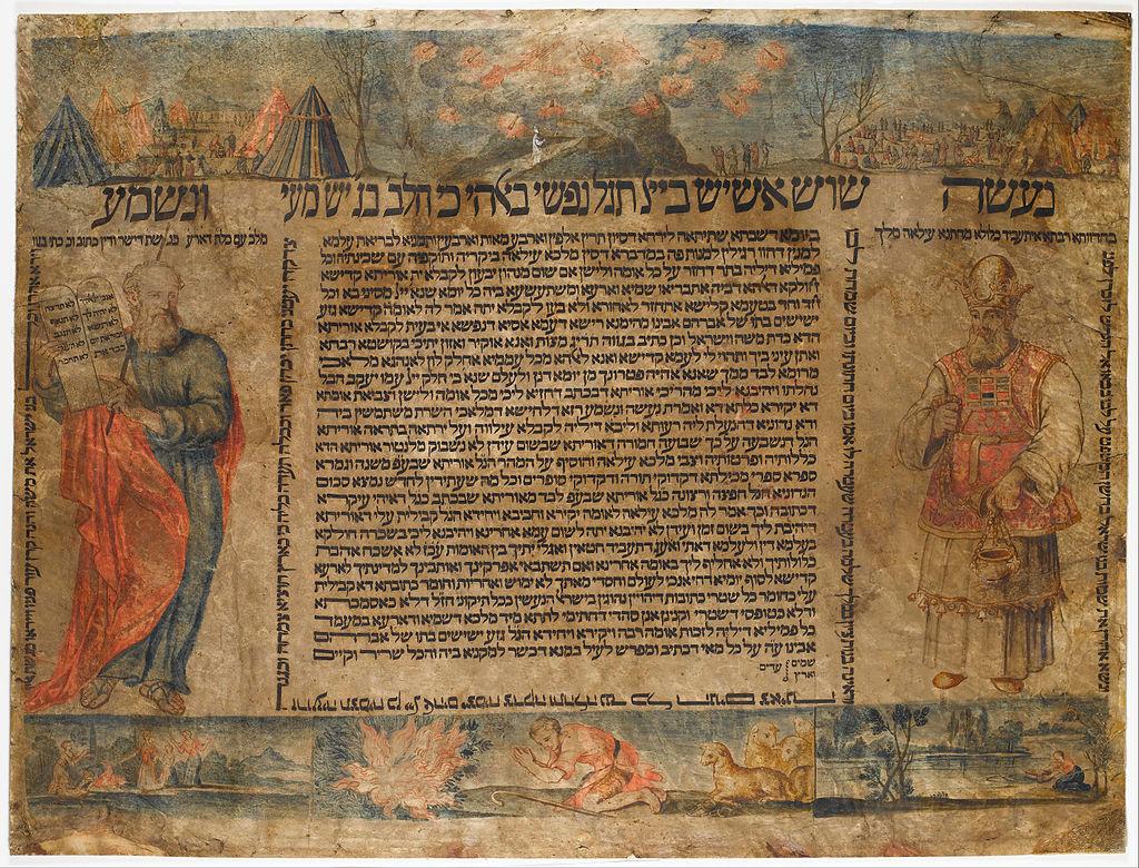 Символическая ктуба к празднику Шавуот -  в честь «свадьбы» между Богом и народом Израиля на горе Синай, 17 в.