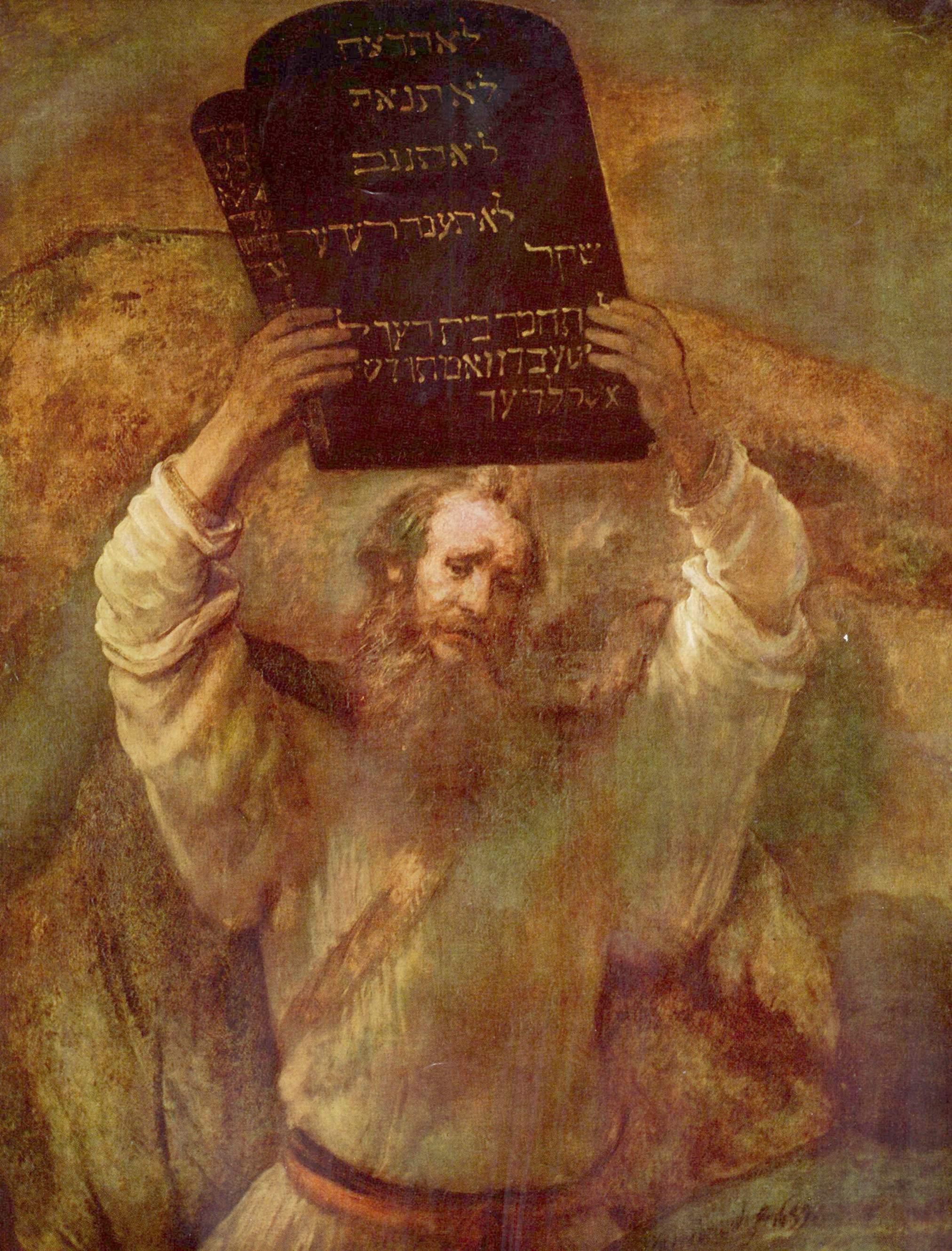 Рембрандт. Моисей с 10-ю заповедями