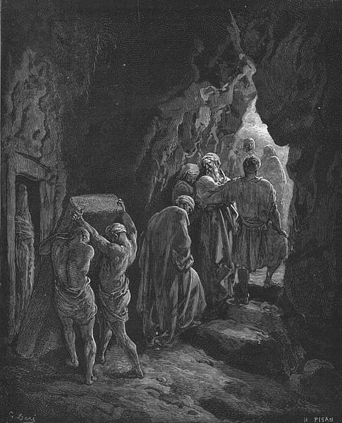 Погребение Сары. Гюстав Доре, 1866