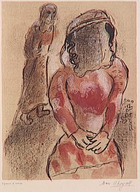 Тамар, прекрасная дочь Йеуды. Марк Шагал, 1960