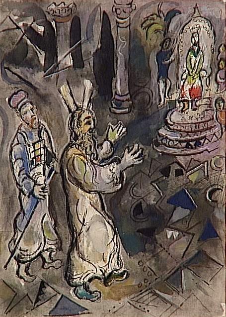 Моше и Аарон перед фараоном. Марк Шагал, 1966