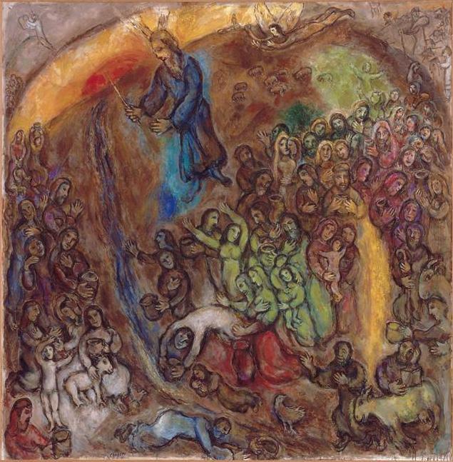 Высечение воды из камня. Марк Шагал, 1963
