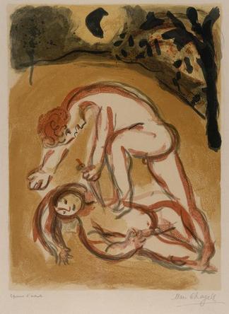 Каин и Авель. Марк Шагал, 1960