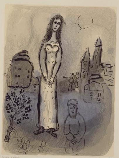Эстер. Марк Шагал, 1960