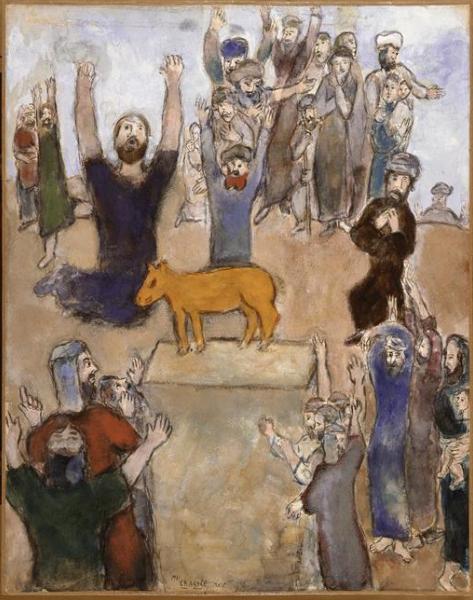 Евреи поклоняются золотому тельцу. Марк Шагал, 1931