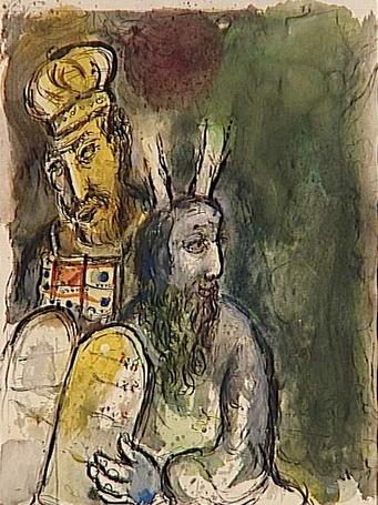 Бог повелевает Моше сделать одежды для служения в святилище. Марк Шагал, 1966