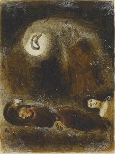 Рут в изножье Боаза. Марк Шагал, 1960