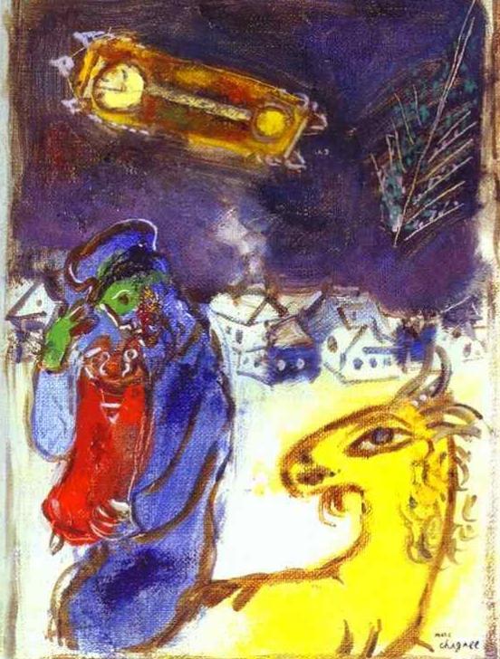 Еврей с Торой. Марк Шагал, ок. 1959