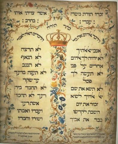 Пергамент с текстом Десяти заповедей из сефардской синагоги, 1768