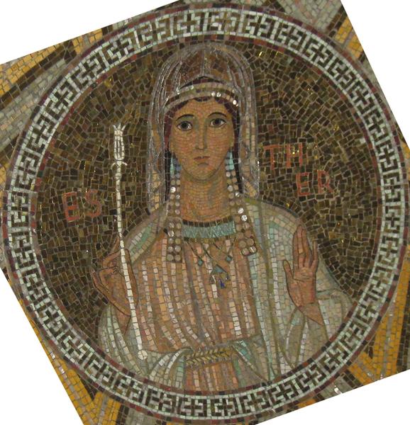 Эстер. Мозаика в Храме Успения Пресвятой Богородицы в Иерусалиме