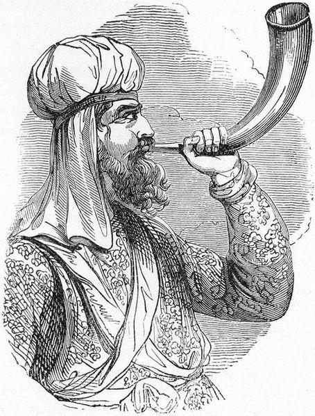 Праздничное трубление. Иллюстрация к изданию «Сокровища Библии», 1894