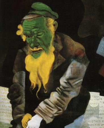 Еврей в зеленом. Марк Шагал, 1914