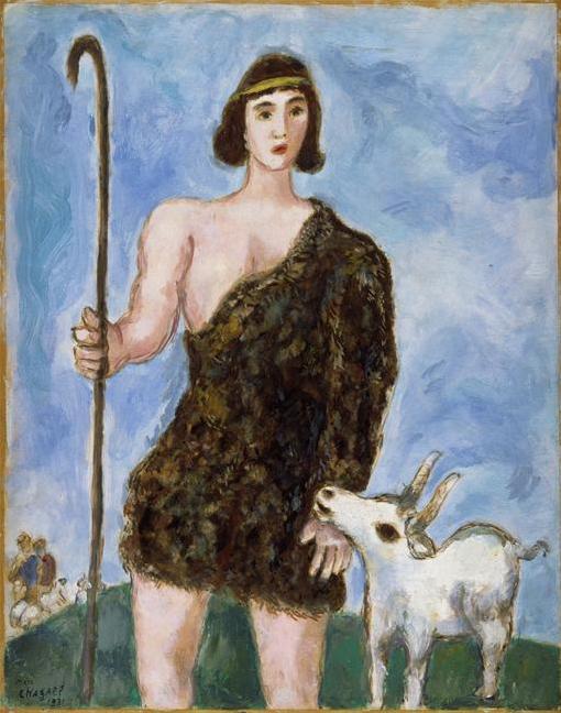 Иосиф, пастух. Марк Шагал, 1931