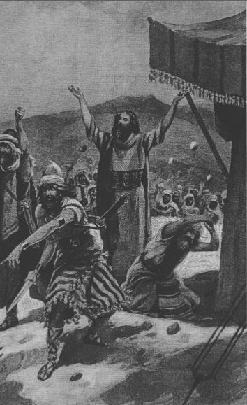 Йеошуа спасается от побивания камнями. Иллюстрация Джона Стипла Дэвиса, 1908