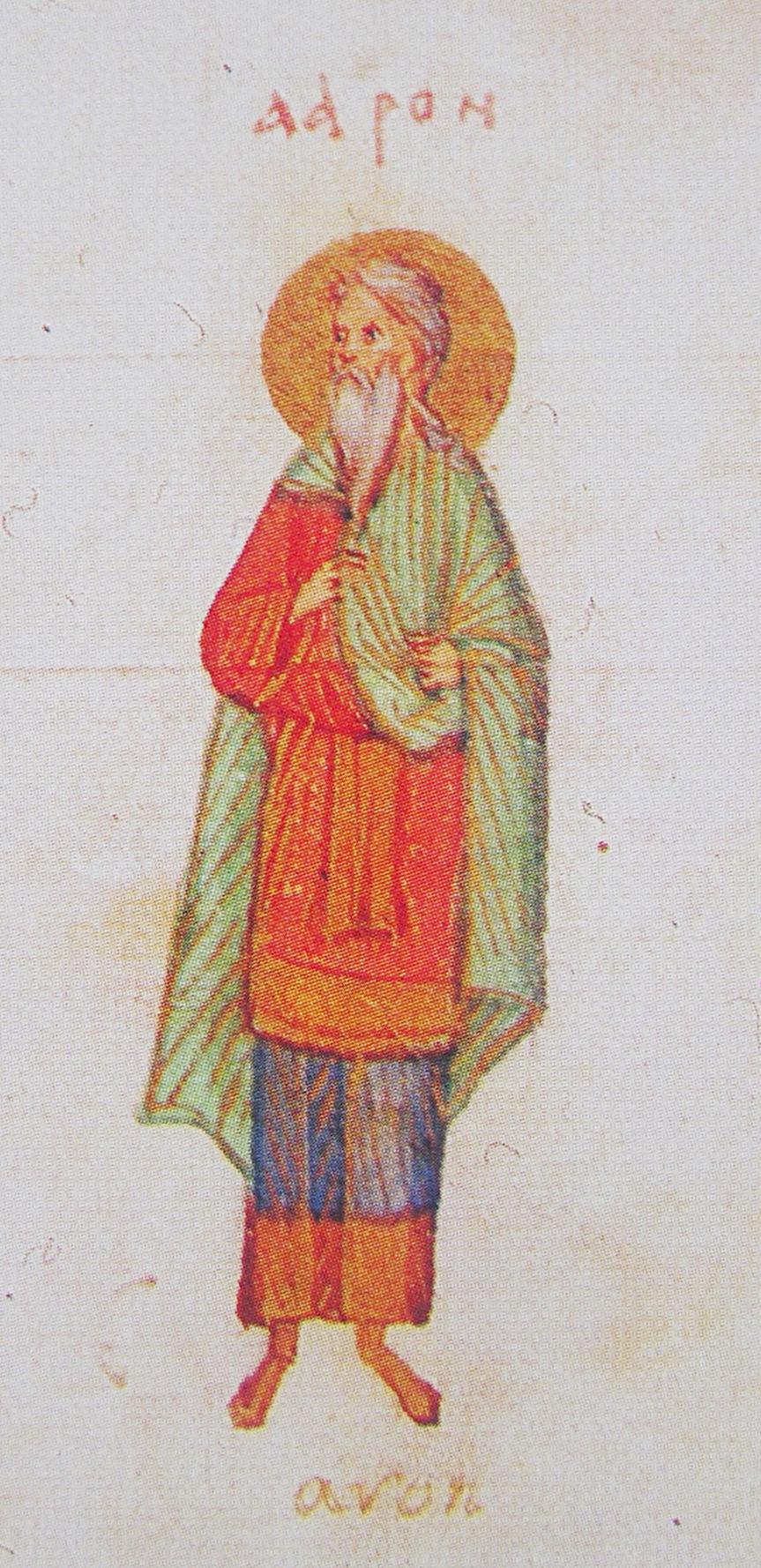 Аарон. Рисунок в киевской псалтири, 1397