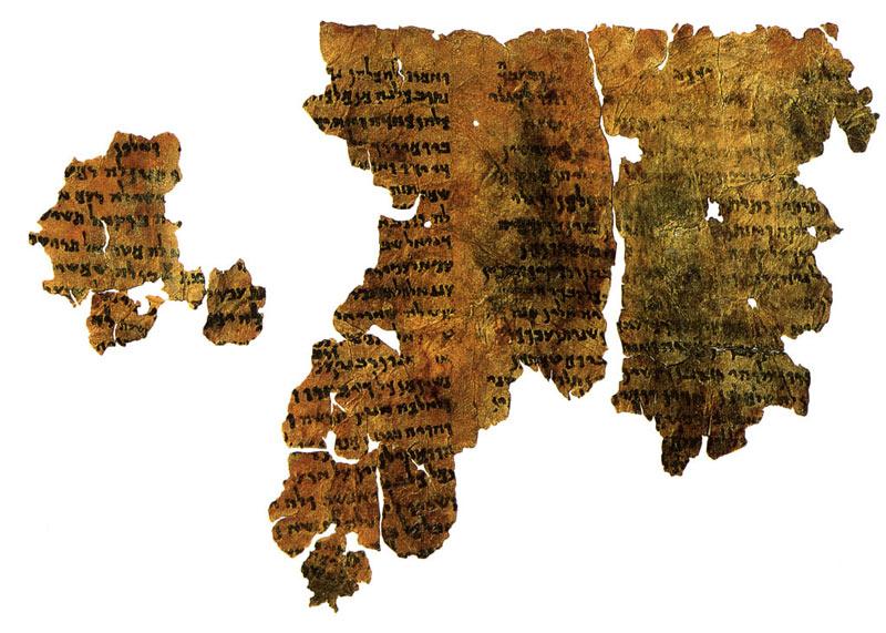 Манускрипт Книги Еноха, найденный в Кумране