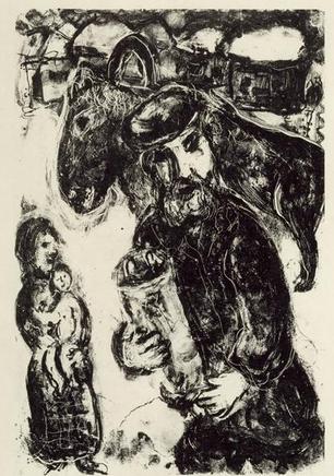 Мужчина с Торой. Марк Шагал, 1975