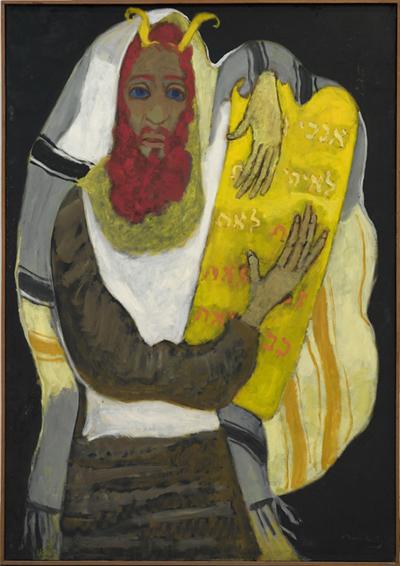 Моше. Мане-Кац, 1958