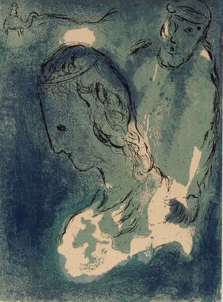 Авраам и Сара. Марк Шагал, 1956